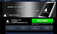 【検証】fxbinaryでシェアトレードをやってみた!