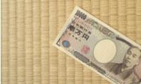 ザバイナリーの30秒取引で1万円獲得